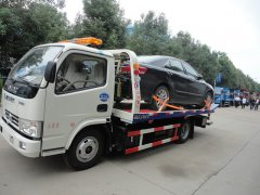 dongfeng 95hp diesel 3tons wrecker towing
