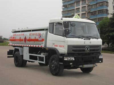 dongfeng 153 18cbm fuel truck