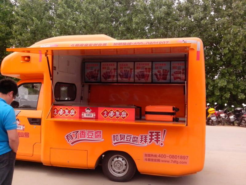 Mobile Food Vending Truck For Sales Supplier And